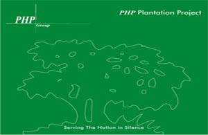 Plantation Project